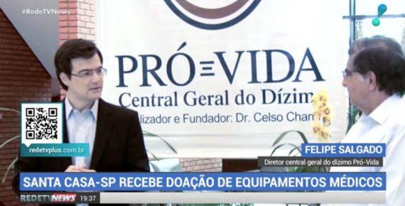 Doacao_Dizimo_Pro_Vida_Santa_Casa_Sao_Paulo